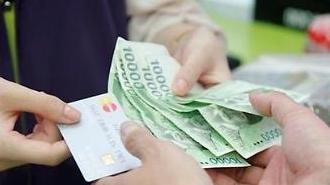 Từ hôm nay có thể dễ dàng rút tiền mặt mà không cần ra cây ATM
