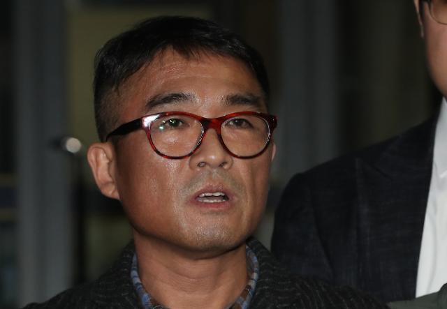 김건모, 폭행 주장 여성 상대 명예훼손 고소 취하