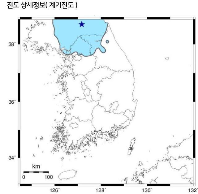 韩气象厅:朝鲜江原道平康郡西北偏北方向发生3.8级地震