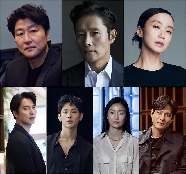 비상선언 송강호·이병헌·전도연·김남길·임시완 출연 확정…5월 크랭크인