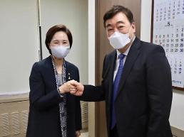 .韩国副总理俞银惠会见中国驻韩大使邢海明.