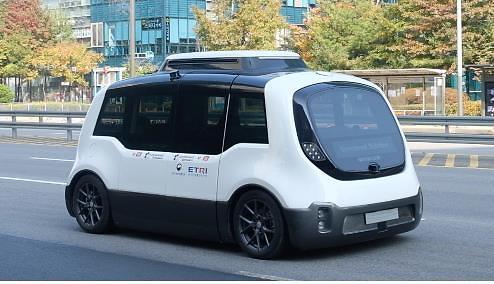 首尔市启动自动驾驶机动性实证测试