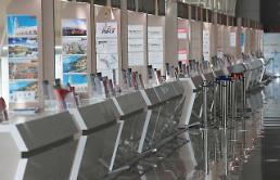.疫情下韩旅游收入锐减67% 创9年来新低.