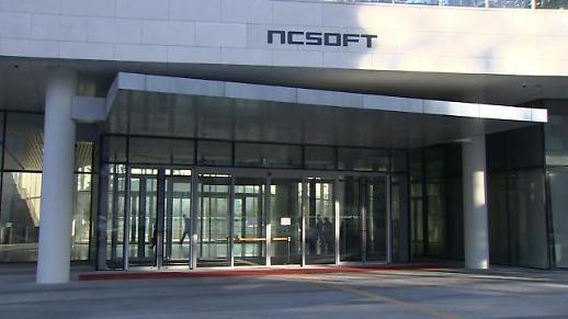 NCSOFT一季度营业利润同比增加204%