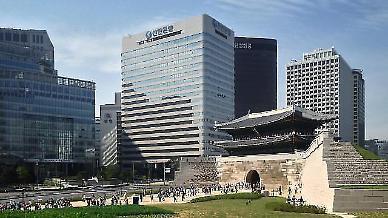 신한은행, 일부 전세자금대출 일시 중단