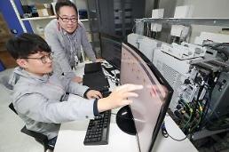 .KT demonstrates quantum encrypted data transfer using 5G network.
