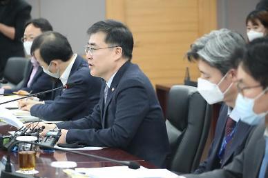 """손병두 """"소상공인 2차 프로그램, 전체 지방은행으로 확대"""""""