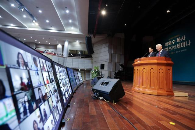 141개 방송 중계로 94개국 함께 듣는 박옥수 목사 온라인 세미나
