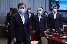 .文在寅主持召开国务会议 疾病管理本部将升格为新政府部门.