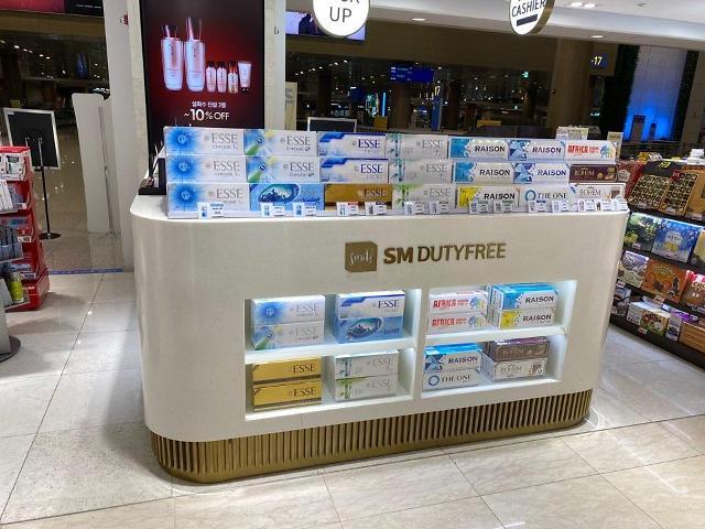 仁川机场入境免税店即日起销售香烟