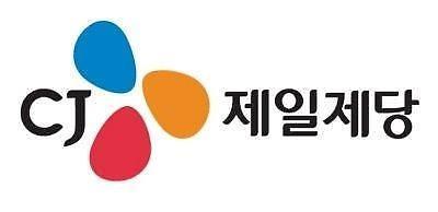 访问梨泰院夜店CJ第一制糖职员确诊 釜山工厂关停