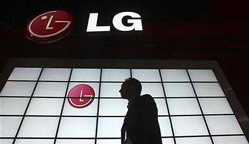LG集团取消今年上半年事业报告会