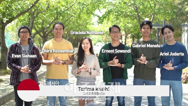 한동대 25개국 학생, 코로나19 극복 위한 '의료진 덕분에' 캠페인 동참