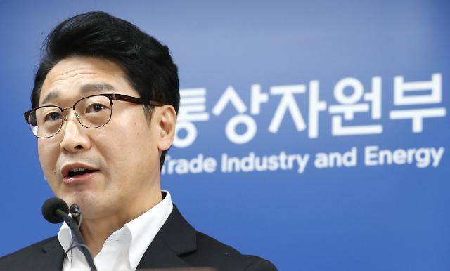 산업부, 일본에 수출규제 원상회복 촉구…시한은 이달 말