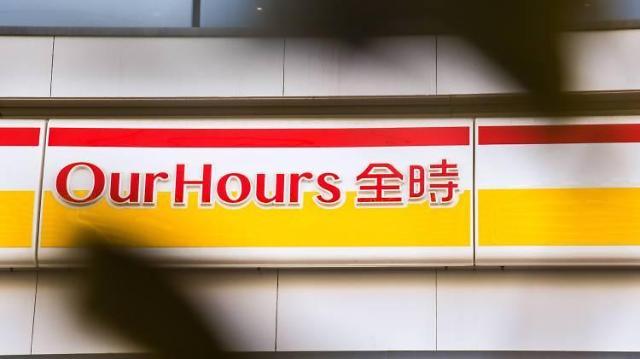[중국기업]위기 몰린 편의점 체인 '취안스'