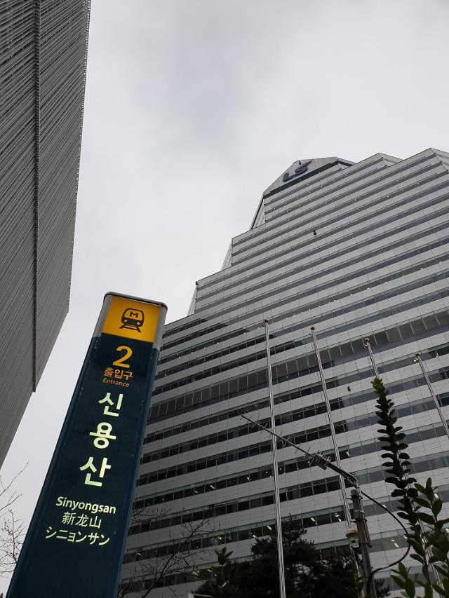 검찰, LS니꼬동제련 압수수색…국세청 고발 관련 수사