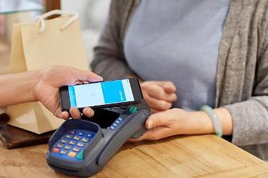 [불합리한 가격차별] ②카드 차별금지 완화 추진…마케팅 경쟁되나