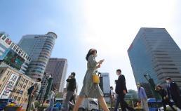 .穆迪维持韩国信用评级Aa2不变.