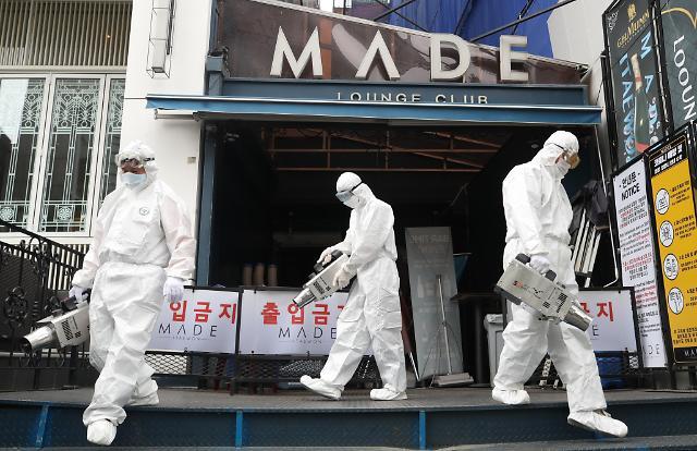 韩国一高三学生两次去梨泰院夜店 核检阴性