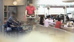 .韩4月就业人口同比减少47.6万人 创下21年来最大减幅.