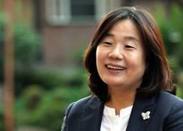.韩国税厅要求慰安妇受害者援助团体重新核查财报.