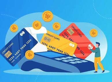 4월 신용카드 사용액 감소폭 축소…온라인 소비는 증가