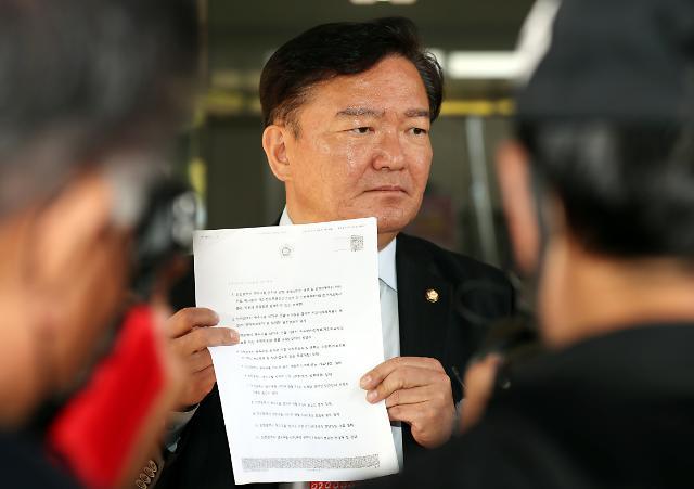 """급기야 현상금 내건 민경욱 """"부정선거 제보 오늘은 500만원"""""""