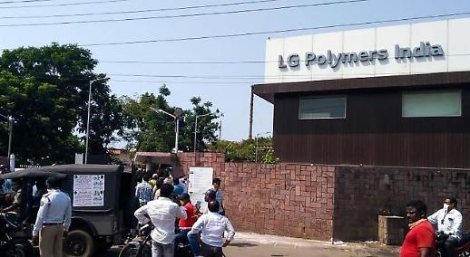 LG化学向印度事故工厂派遣支援团