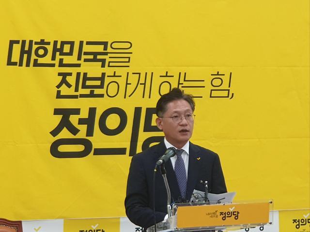 21대 국회 정의당 배진교 원내대표 선출