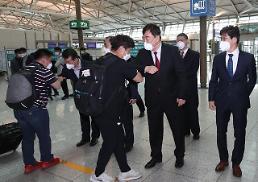 .韩中日卫生部门或将磋商放宽出入境检疫措施.