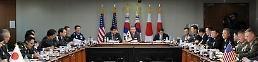 .韩美日安保会议今日举办 推进下月进行国防部长视频会议.