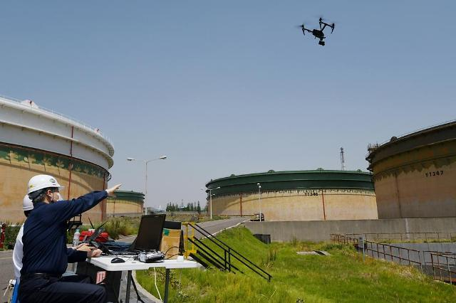 SK Energy adopts smart drone surveillance system to check safety hazards of oil storage