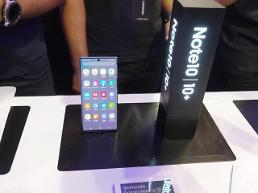 .印度一季度高端智能手机销量排行出炉 三星第一苹果次之.