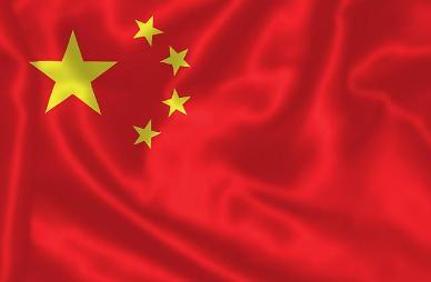 저작권법 유명무실했던 중국, 저작권 침해 행위에 징벌적 손해배상제 도입 논의