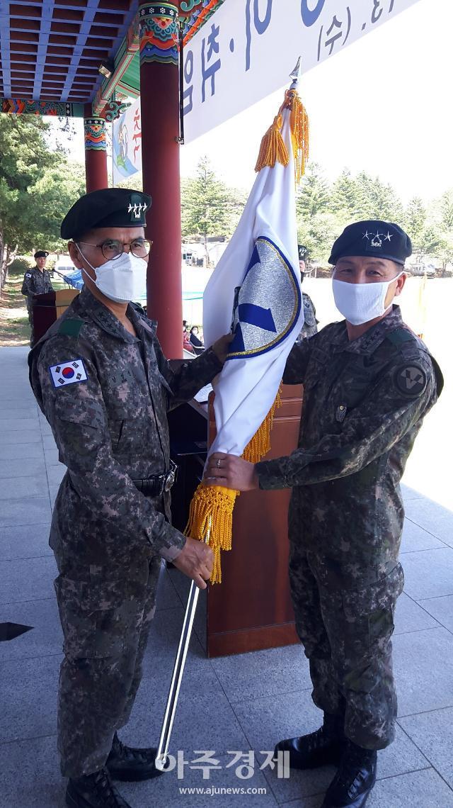 육군 5군단, 42대 군단장에 김현종 중장 취임