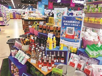 [차이나리포트]'알리바바 도시' 중국 항저우의 슬기로운 소비생활