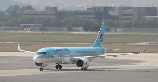 韩进KAL今日召开理事会 将向大韩航空有偿增资