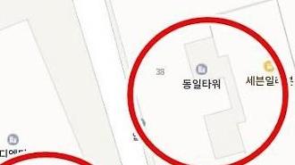 Tòa nhà trụ sở công ty của BTS tiến hành khử trùng…Có người nhiễm Covid19 ở khu vực lân cận