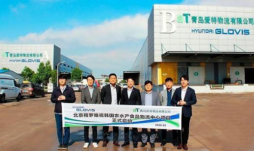 北京格罗唯视韩国农水产品食品物流中心项目正式启动