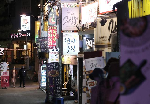 韩国6名年轻人去弘大聚餐后5人感染新冠