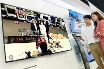 LGテレビで112チャンネルのコンテンツを無料で楽しむ…LGチャンネルの大幅拡大