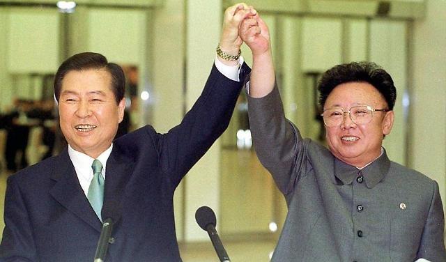 국내 첫 코로나 대북지원품 北 전달완료…615 선언 공동행사 요청엔 무응답