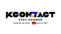 .韩流文化盛典KCON下月线上开幕.