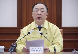 .韩政府积极创造就业岗位 拟在公共部门增加156万个岗位.