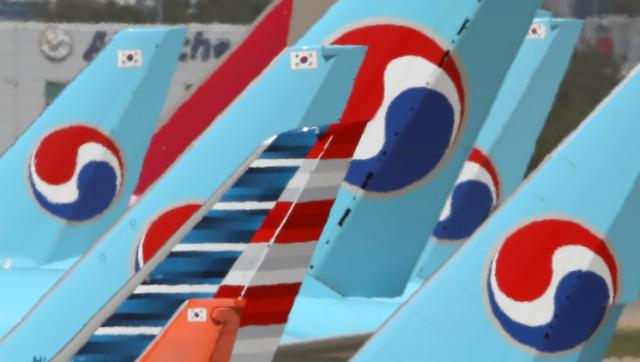 Korean Air to get new fund from Hanjin groups holding company