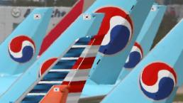 .Korean Air to get new fund from Hanjin groups holding company.