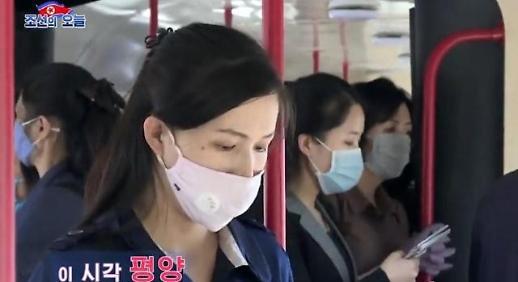 韩国民间团体援助洗手液运抵朝鲜