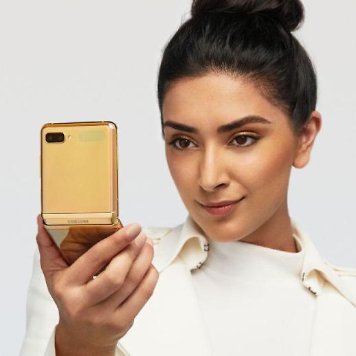 Galaxy Z Flip 5G版或将出棕色配色