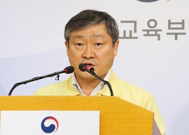 韩教育部:全国880名教职员曾到访梨泰院 41人去过夜店