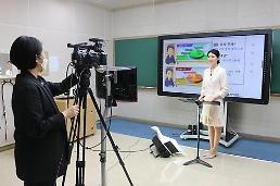 .53国世宗学堂开上千门在线韩语课.